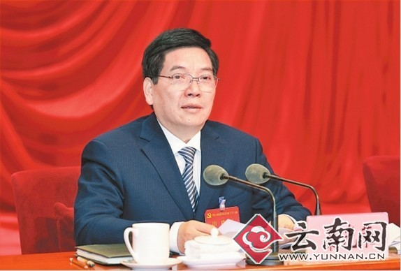中共云南省委九届七次全体扩大会议举行
