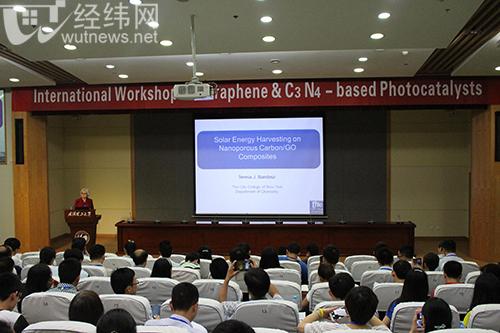 石墨烯和c3n4光催化材料国际学术研讨会在校召开