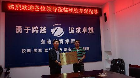 云南大学成人高等教育东陆教学点