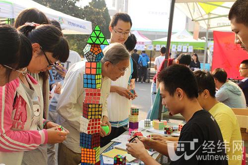 图第十五届学生社团文化节举行