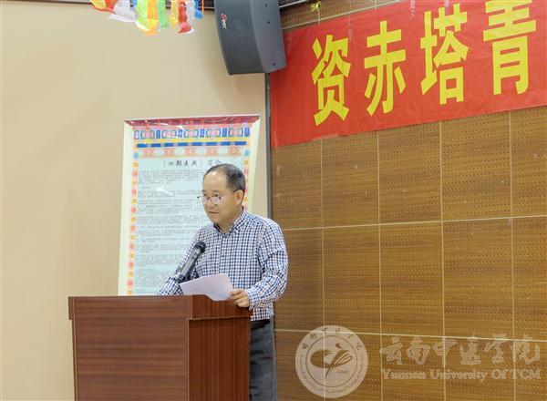 云南佛学院资赤塔青金刚上师向中医药民族医药博物馆